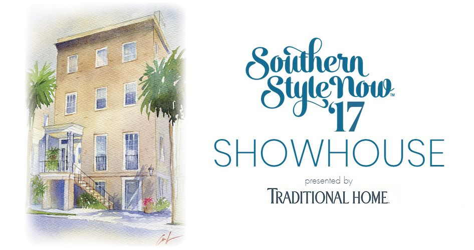 maison d'exposition de Savannah 2017